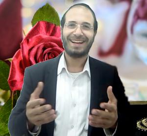 הרב אהרון כהן - נקודה בפרשה